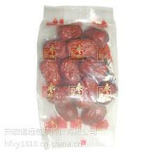 新疆红枣全自动包装机、红枣小颗粒给袋式自动包装机