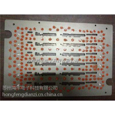 磁性治具厂_磁性治具生产_鸿丰治具