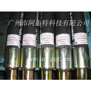 CCS船级社认证软管总成 钢管、胶管总成进口