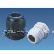 供应电缆固定头、防水接头、NYLON CABLE GLAND