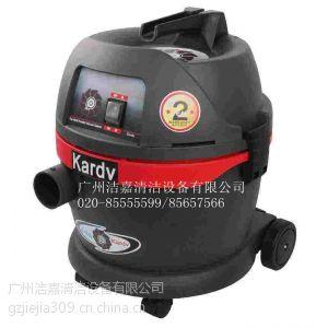 供应凯德威工业吸尘器GS-1020,超强吸力吸尘器