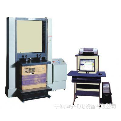 《厂家直销》高速DSP平台 微机控制包装容器压缩试验机