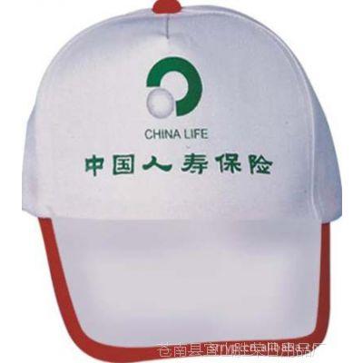 0818胜荣厂家【新款】耐用【人气爆款】可定做加工棒球帽 成人帽