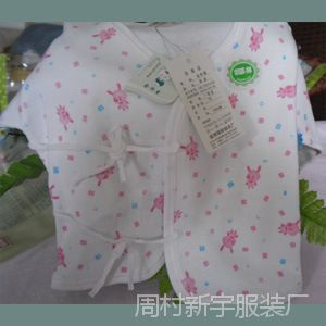 靓了点家纺专业婴儿护肤贴身用 厂家小额批发超柔软抗菌处理