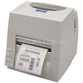 供应河南郑州CITIZEN西铁城CLP-621轻工业制造物流零售专用条码机