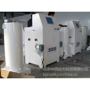 供应标准型二氧化氯发生器 型号:M131321