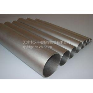 供应现货供应耐高温耐腐蚀316不锈钢管,100%质量保证价格优惠,022-86658959