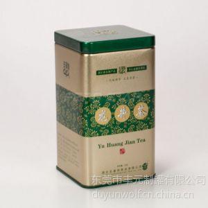 供应清明节茶包装订购、春节后茶包装罐、过年后茶包装铁盒、