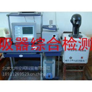 供应《呼吸器综合检测仪 》 九州空间生产