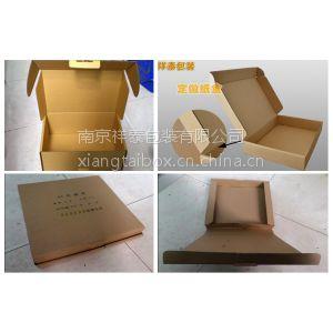 供应服装折叠纸盒定做 淘宝服装瓦楞盒 高档服装飞机盒彩盒