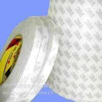 供应美国品牌3M双面胶带系列,3M无纺布双面胶带厂家鑫瑞宝光电