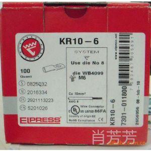 供应我公司代理ELPRESS接线端 冷压端子 接线端子 端子台 间隔柱 套管