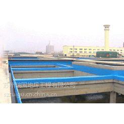 供应专业防腐玻纤型环氧地坪设计施工以及维护