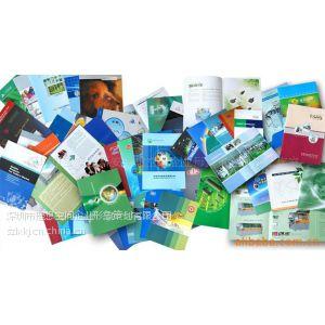 供应包装设计,礼品包装设计,产品包装设计