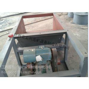 供应给矿机生产厂家,摆式给矿机设备,槽式给矿机型号