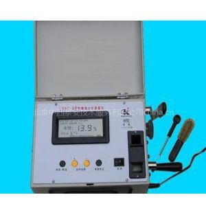 供应粮食水分测量仪