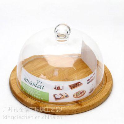 供应广东厂家供应定制吹制玻璃灯罩,食物玻璃罩 质量保证
