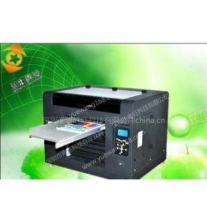 供应平板打印机 皮革打印机