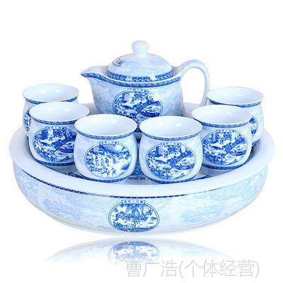 全网***低  景德镇茶具大盘青花瓷茶具/双层陶瓷礼品茶具/多款花色