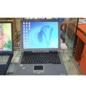 供应武汉IBM笔记本维修中心 免费检测 数据恢复