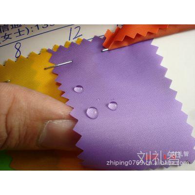 尼龙雨衣布防水布抗油拒水面料 70D平纹底雨衣布三防、防雨透气图