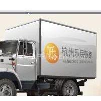 供应杭州便民家政公司