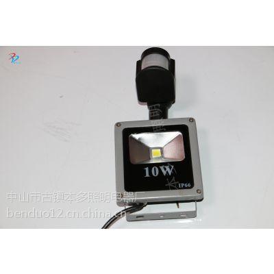 厂家供应 超薄雷达感应投光灯 平板雷达感应LED投光灯 LED雷达感应投光灯厂家批发