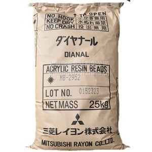 上海供应 日本三菱 丙烯酸树脂 MB-2952 善博实业