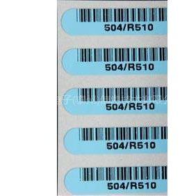 供应常州不干胶标签,常州不干胶标签纸,常州不干胶贴纸