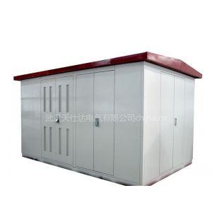 供应襄阳箱变生产厂家,襄阳630欧式箱变生产厂家