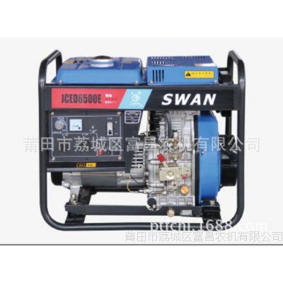 5KW千瓦柴油发电机组