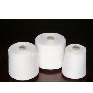 供应棉莫代尔混纺JC/M 50/50系列纱线