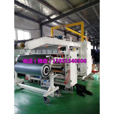 PUR热熔胶复合机 环保型服装面料复合机