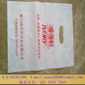 供应PP服装袋,PE乳白色印刷袋(低密度聚乙烯材料生产)