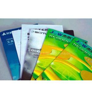 供应包装盒,礼品盒,产品说明书,杂志,书刊,纸袋,不干胶等纸品印刷,深圳印刷厂,FSC认证
