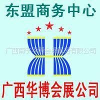 供应2014越南二十四届皮革、制鞋材料(河内)贸易展览会