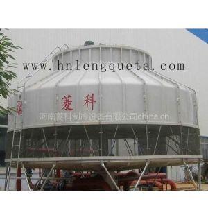 供应工业冷却塔-河南菱科冷却塔