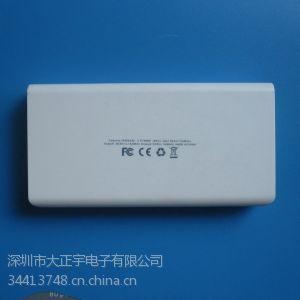 供应厂家供应通用型超高容量移动电源 适用三星苹果等高端智能手机