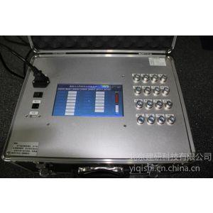 供应中国建科院CABR-FD 太阳光伏电站测试系统