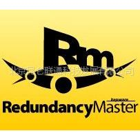 供应RedundancyMaster