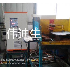 供应供应汽车配件热处理淬火机设备,金属配件热处理高频淬火加热机