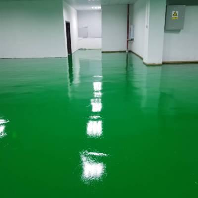 供应环氧防腐地坪 专业的玻璃钢防腐地坪
