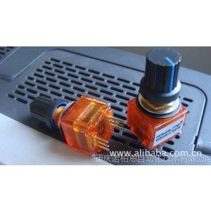 供应波段开关行程开关小型角度电位器输出TTL电平可编程霍尔电位器