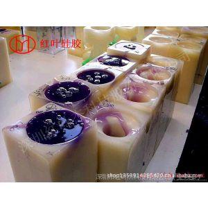 供应食品级保健用品液体硅胶