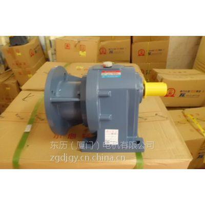 厦门东历电机PLK22-0200-10卧式单轴自配型齿轮减速机