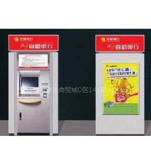 供应ATM防护罩批发,ATM防护罩加工13485091999