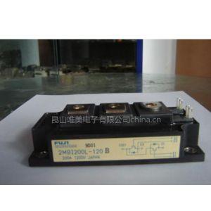 稳定供应原装1F60A/120F 2FI50G/100N