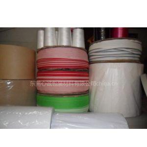 供应白洋布,丝带,堵头布,锁线,中心纸,无纹脊纸
