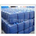 供应 东莞硫酸价格深圳硫酸性质惠州硫酸