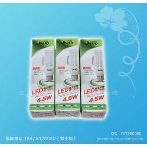 供应领先专利技术高亮LED节能灯泡 吸顶灯
